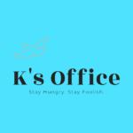 K's Office